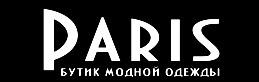 Бутик модной одежды PARIS г. Чайковский