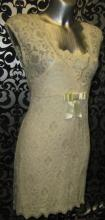 Платье Etincelle желтый